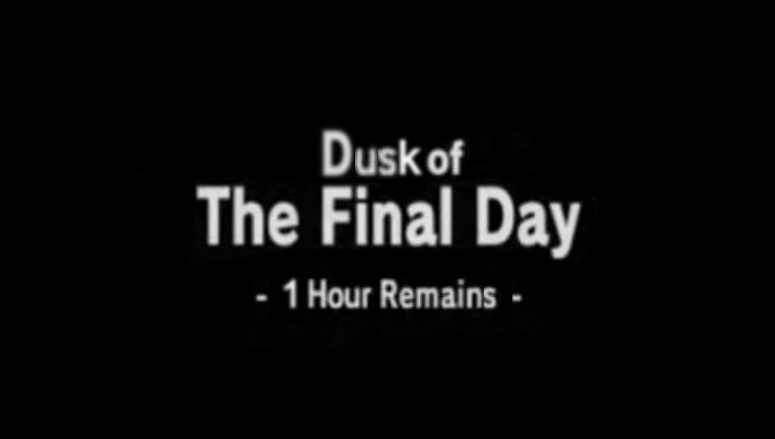 Dusk of the Final Day... of the Kickstarter